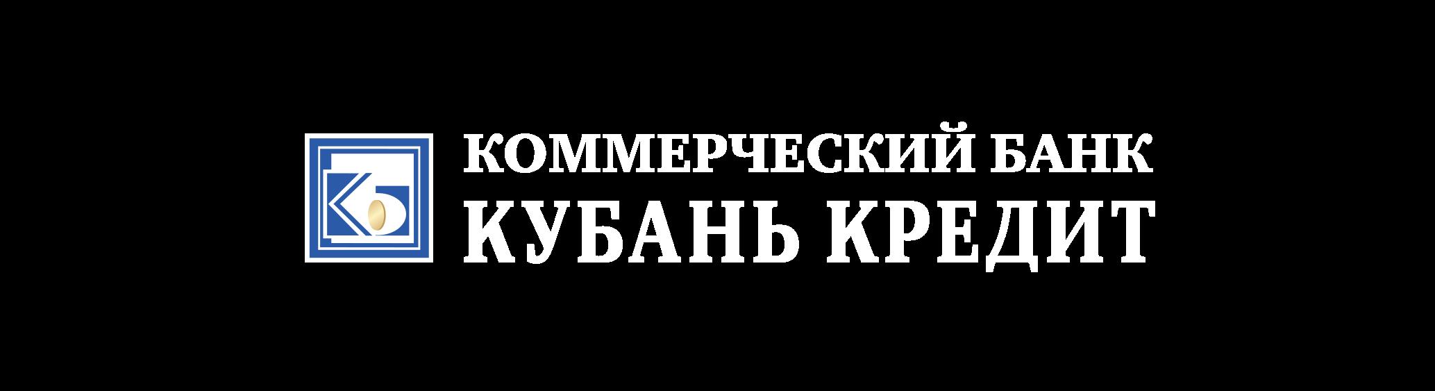 ВЕДУЩИЙ СПОНСОР МОТОЦИКЛЕТНОЙ ФЕДЕРАЦИИ КРАСНОДАРСКОГО КРАЯ - БАНК КУБАНЬ-КРЕДИТ